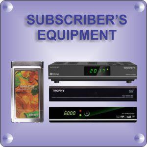 Subscriber's equipment